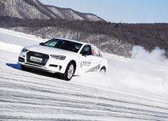 奥迪冰雪驾驶培训体验