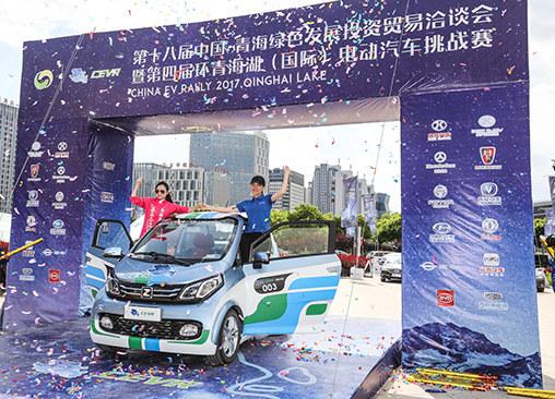 第四届环青海湖电动汽车挑战赛 完美收官