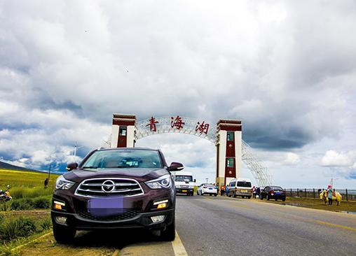 自驾海马S5 和哥们郑州行至茶卡盐湖